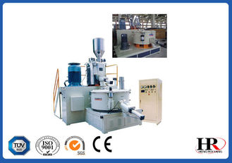 China PLC SRL - W Series Hot Cool Cold Combination Mixer For Plastic Rubber , Low Noise supplier