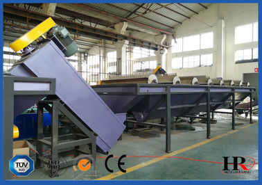 China Plastic PET Bottle Crushing Washing And Waste Recycling Plant 300-2000kg / Hr Flakes supplier
