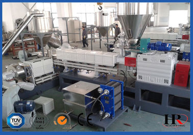 China Waste Plastic Recycling Machine PET Flakes Pelletizing Granulating Extrusion supplier