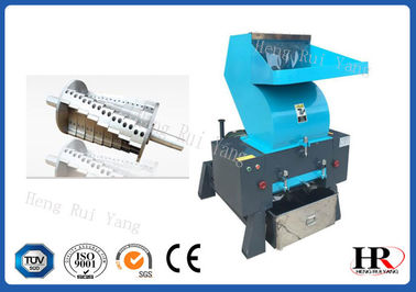 China Multi Functional Plastic Recycling Machine Bottle Claw Cutter Knife Crusher supplier