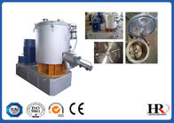 SHR - Series High Speed Plastic Mixer Machine For Rubber , Easy Operate
