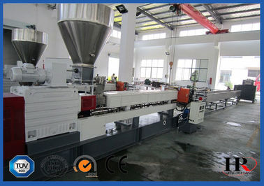China PP PE Film Recycling Granulator Machine / Plastic Pelletizer PLC Control distributor