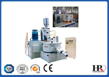 China PLC SRL - W Series Hot Cool Cold Combination Mixer For Plastic Rubber , Low Noise distributor