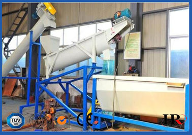 China HDPE LDPE PP PE Film Plastic Crushing Washing Drying Machine Recycling line distributor